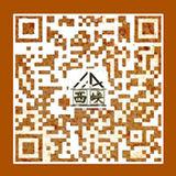扫描添加我们的微信:xixia114 或手机号码:13523775566